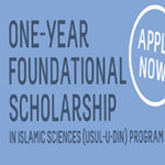One Year Foundations of Islamic Sciences